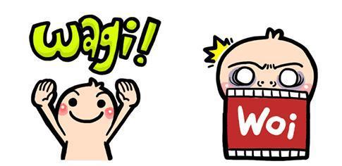 wechat gay sticker
