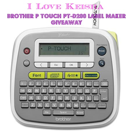 brother giveaway
