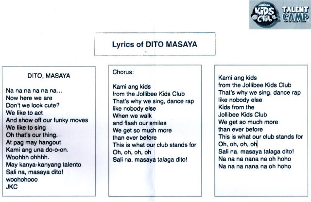 Dito Masaya Lyrics