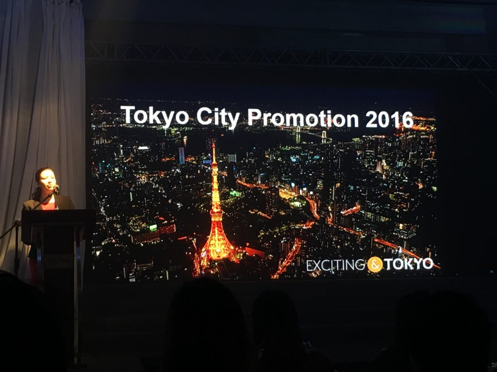 Tokyo City Promotion 2016